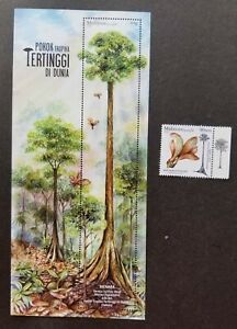 *FREE SHIP Malaysia World's Tallest Tropical Tree 2020 (stamp + ms) MNH *unusual
