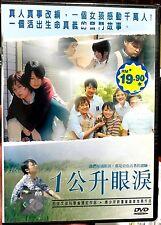 1 Litre of Tears (Movie) ~ DVD ~ English Subtitle ~ Japan Film ~