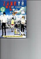 ZANKYO NO TERROR Vol.1-11 End Anime DVD