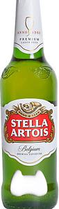 Stella Artois Bottle Opener / Bar Blade