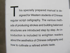 """How To"" Series - Chinese Regular Script Calligraphy for Beginners"