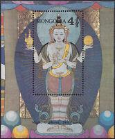 MONGOLIE BLOC N°140** BF  Bouddha, 1990 MONGOLIA Buddha miniature ssheet MNH
