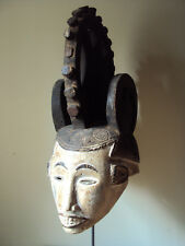 Sale - Was $695 Stunning Igbo Ibo Headdress Huge Mask African Carving!