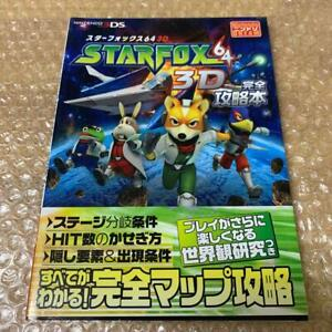 Star Fox 3D NINTENDO 3DS complete strategy guide 2011