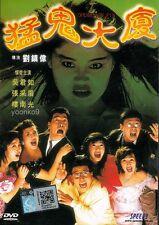 Operation Pink Squad II (1989) DVD Movie English Sub _ All Region _ Sandra Ng