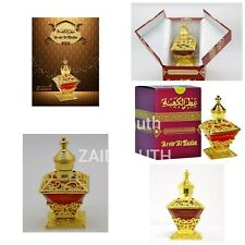 Attar Al Kaaba 25ml Parfum Huile par Haramain Unisexe Oudh , Épicé Ambre & Rose