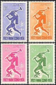 Vietnam 1962 Malaria/Health/Insects/Medical/Welfare/Animation 4v set (n24810)