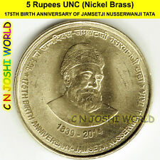 175TH BIRTH ANNIVERSARY OF JAMSETJI NUSSERWANJI TATA 1839-2014 Rs.5 UNC# 1 Coin