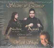 Assi Hellani- Nadine al-Rasi: Maraseel, Bein el Khalayeq, el Maw3ad ~ Arabic CD