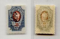 Armenia 🇦🇲 1919 SC 148 mint. rtb5174
