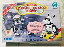 "Otomo Katsuhiro Design ""Ube Dog Robo-kun"" 2001 Yamaguchi Kirara Expo Limited"