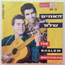 FOLK EP - The Shalem Brothers - MY MICHAL - Israeli  7'' Original 1960