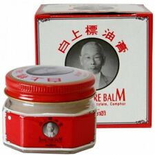 40 g. white Siang Pure Balm Relieve aches ,Sprains, Dizziness,Insect bites
