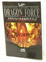 DRAGON FORCE Official Guide Book SS 1996 AP35