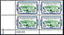 R733 - 10¢ Revenue Stamp - OG MNH plate block of 4 VF