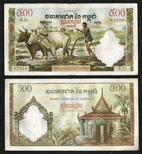 Cambodia 500 Riels 1972 , VF , P-14d Sign 12