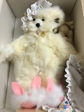Annette Funicello Collectible Bears - Dream Keeper - New in Box