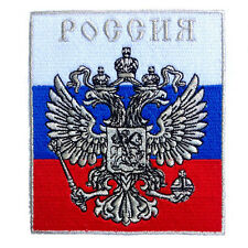 VEGASBEE® RUSSIAN EAGLE EMBROIDERED PATCH RUSSIA FLAG COAT ARMS CREST IRON-ON