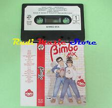 MC BIMBO MIX 1986 compilation IVANA SPAGNA SAMANTHA FOX MIRAGE no cd lp dvd vhs*
