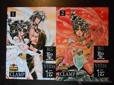 RG VEDA Nº1 Y 2 - MANGA NORMA EDITORIAL - CLAMP