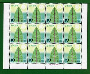 Japan, 12 stamp plate block, SC 839, Forestation Movement ,1965, MNH