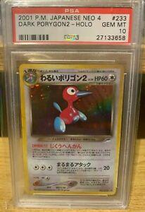 Dark Porygon2 Neo Destiny Japanese PSA 10 Gem Mint No. 233 POP 44 Pokemon 2001
