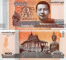 Banknote Cambodia Cambodian 100 Reils 2014 mint UNC Uncirculated Buddhist Monk