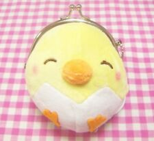 Cute Chick Gamaguchi Pouch / Japan Amusement Game Toy Doll