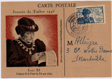 CARTE JOURNÉE DU TIMBRE MARSEILLE 1945 TTBE