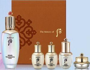 [Dabin Shop] The History of Whoo Hwahyun Illuminating Refining Essence Gift Set