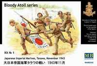 Master Box — Japanese Imperial Marines — Plastic model kit 1:35 Scale #3542