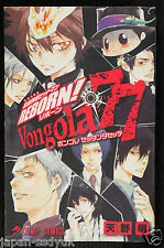 JAPAN Reborn Official Character Book Vongola 77 (with Poster)
