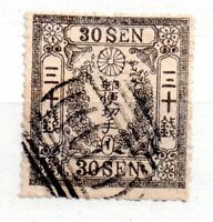 Japan 1872 30s grey spacefiller Crest SC#18 damaged 'Sold As Is' WS10159