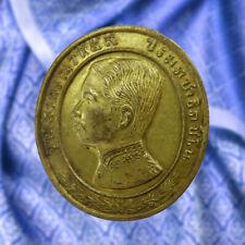 Genuine Great King Rama V Chulalongkon Thai Amulet Coin Wealth Magic Talisman FS