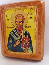 Saint Auxibius Auxivius Bishop of Solunum Orthodox Church Christian Icon Art