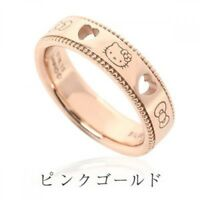 "Sanrio Hello Kitty Open Heart & Lace Ring ""Pink gold"" Rare Fast Shipping"