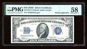 DBR 1934-C $10 Silver STAR Fr. 1704* PMG 58 Serial *01662348A
