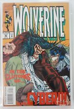 Wolverine #80 (1994) Marvel 1st Appearance X-23 in Test Tube