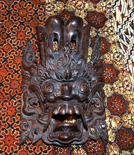 Vintage Authentic Balinese Hand Carved Ebony Wood Barong Mask Wall Art Scarce! B