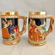 Beer Steins Mugs Set of 2 Made in Japan
