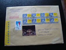 FRANCE - enveloppe 23/10/1995 french