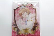 Cardcaptor Sakura large acrylic keychain