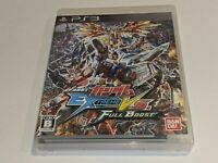 MOBILE SUIT GUNDAM EXTREME VS FULL BOOST Sony PS3 Video Game Japanese Version