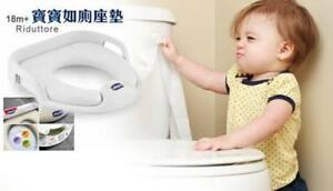 Child toilet seat cushion