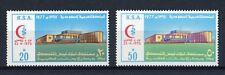 s3941) SAUDI ARABIA 1977 MNH** King Faisal hospital 2v