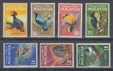 MALAYSIA 1965 BIRDS 25c to $5 (x7) MINT (ID:843/D60148)