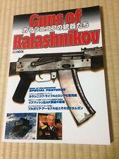 Kalashnikov Weapon 02 Picture Catalogue AK47 Soviet japanese book F/S
