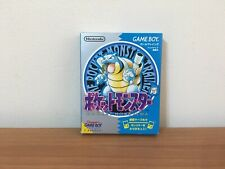 POCKET MONSTERS POKEMON Blu BLUE - NINTENDO GAME BOY JAP Japan Giapponese