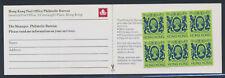 LN43186 Hong Kong airmail queen Elizabeth II good booklet MNH