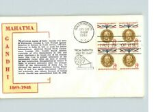 Mahatma GANDHI, India Leader, Block of 4, 1961 First Day of Issue, Champion of L